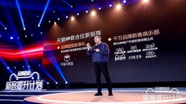 Hội thảo đồ điện tử quy mô lớn tại Trung Quốc